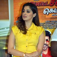 Raai Laxmi - Motta Shiva Ketta Shiva Press Meet Stills