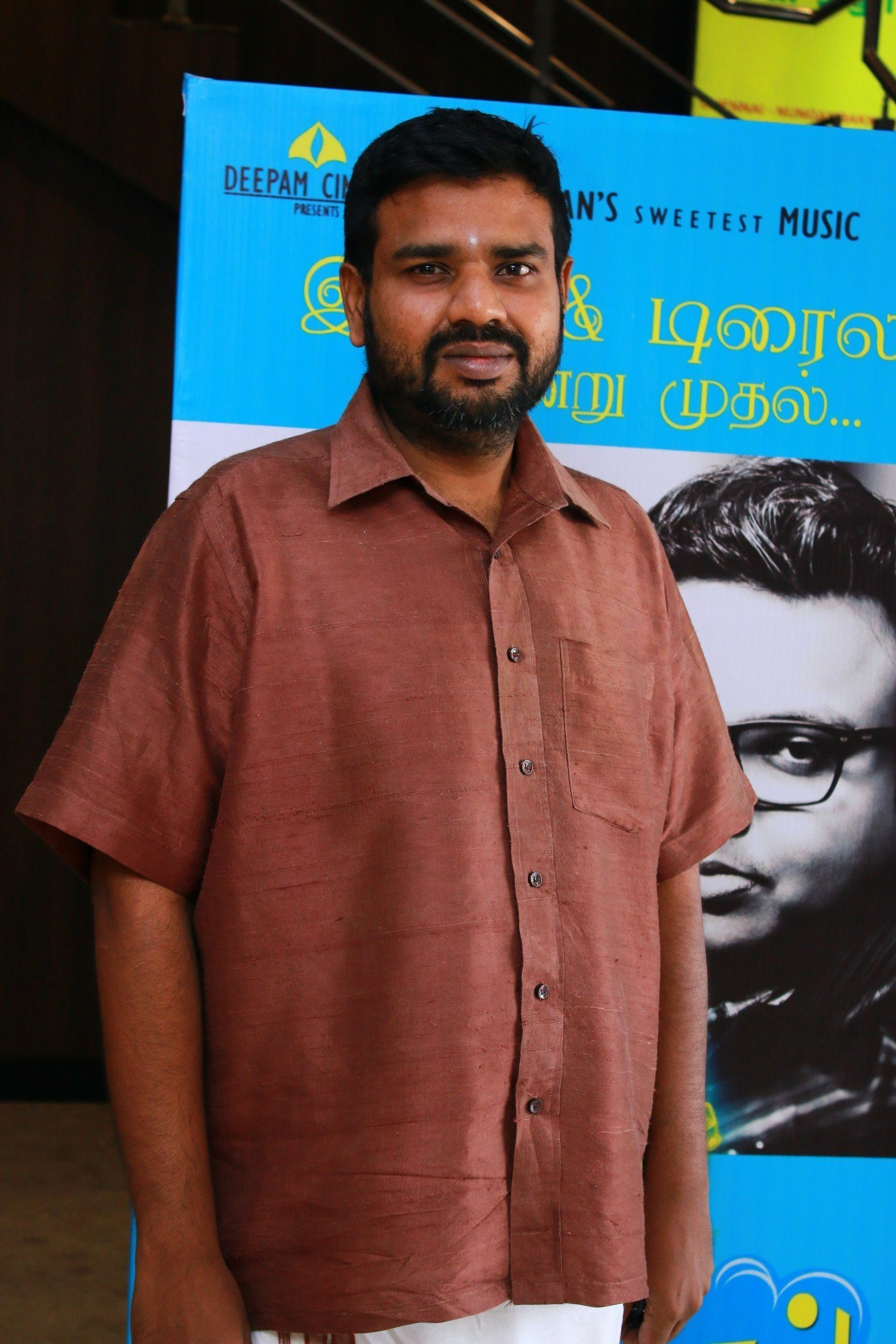 Panjumittai Audio and Trailer Launch Stills