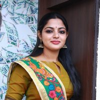 Actress Nikhila Vimal Looking Beautiful at Panjumittai Movie Audio Launch Stills | Picture 1473068