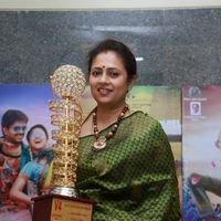 Lakshmi Ramakrishnan - MGR Sivaji Academy Awards Function 2016 Photos