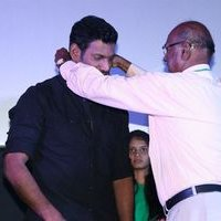 14th Chennai International Film Festival Opening Ceremony Stills | Picture 1457574