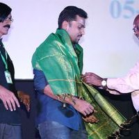 14th Chennai International Film Festival Opening Ceremony Stills | Picture 1457575