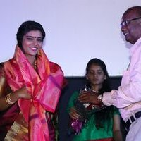 14th Chennai International Film Festival Opening Ceremony Stills | Picture 1457572