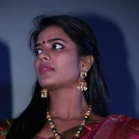 Aishwarya Rajesh - 14th Chennai International Film Festival Opening Ceremony Stills | Picture 1457556