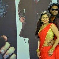 Jeyikkira Kuthira Movie Stills | Picture 1480750