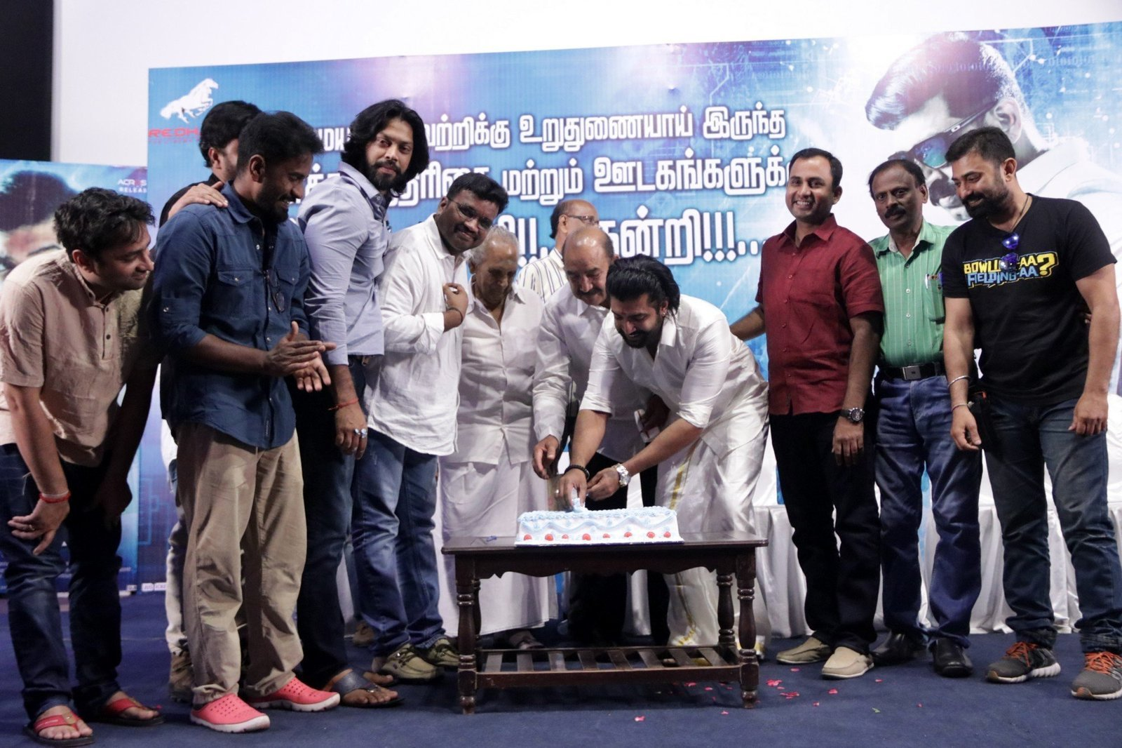 Kuttram 23 Success Celebrations And Thanks Giving Meet Photos