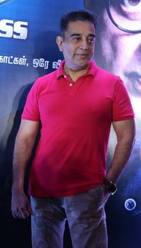 Kamal Hassan - Bigg Boss Tamil Version Press Meet Photos