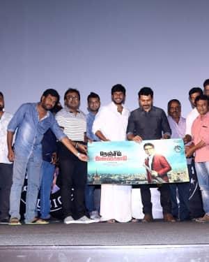 Nenjil Thunivirunthal Movie Audio Launch Photos | Picture 1533128