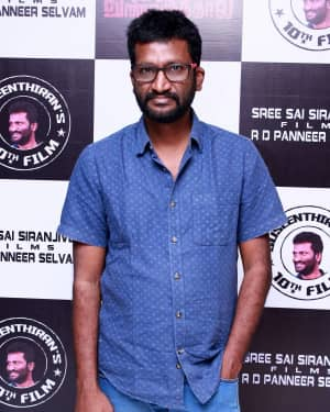 Suseenthiran - Nenjil Thunivirunthal Movie Audio Launch Photos | Picture 1533140