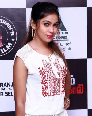 Nenjil Thunivirunthal Movie Audio Launch Photos | Picture 1533136