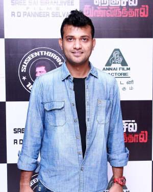 Nenjil Thunivirunthal Movie Audio Launch Photos | Picture 1533138