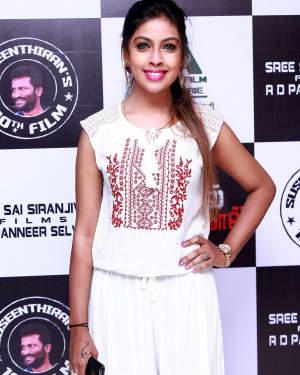Nenjil Thunivirunthal Movie Audio Launch Photos | Picture 1533135