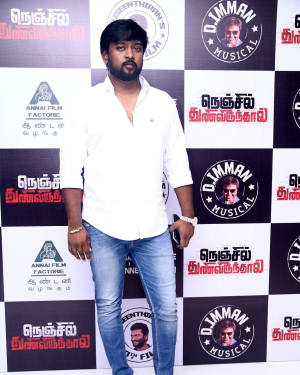 Nenjil Thunivirunthal Movie Audio Launch Photos | Picture 1533121