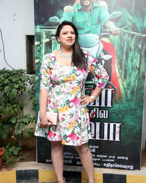 Actress Shivani Hot Photos at Siva Manasula Pushpa Movie Audio Launch | 1564916