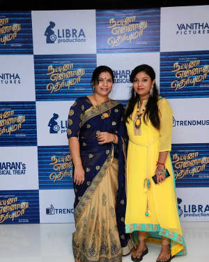 Natpuna Ennanu Theriyuma Audio Launch Photos