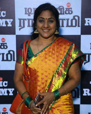 Rohini - Traffic Ramaswamy Movie Audio Launch Photos | 1585285