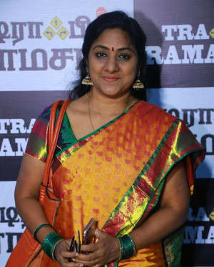 Rohini - Traffic Ramaswamy Movie Audio Launch Photos