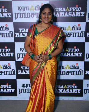 Rohini - Traffic Ramaswamy Movie Audio Launch Photos | 1585287