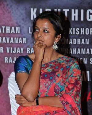 Kiruthiga Udhayanidhi Stalin - Kaali Movie Press Meet Photos