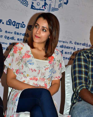 96 Tamil Movie Press Meet and Interview Photos | Picture 1601182