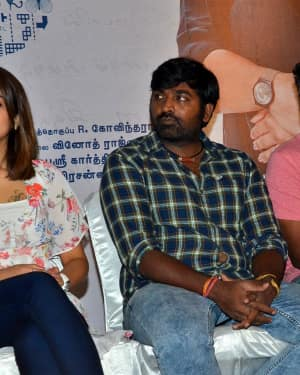 96 Tamil Movie Press Meet and Interview Photos | Picture 1601187