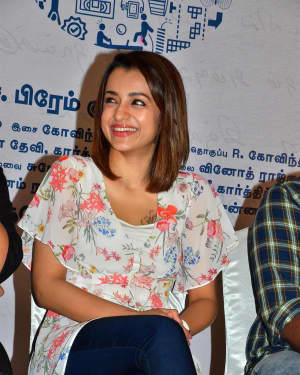 96 Tamil Movie Press Meet and Interview Photos | Picture 1601181