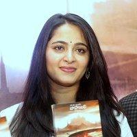 Anushka Shetty - The World of Baahubali Press Meet Photos | Picture 1495222
