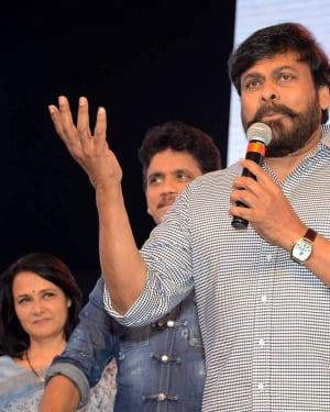 Chiranjeevi (Actors) - Hello Telugu Movie Pre Release Event Photos | Picture 1553037