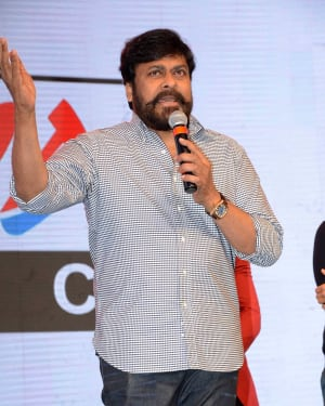 Chiranjeevi (Actors) - Hello Telugu Movie Pre Release Event Photos | Picture 1553038