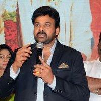 Chiranjeevi  - Sathamanam Bhavati Movie Success Meet Photos
