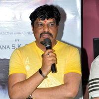 Www.MeenaBazaar., Movie Launch Photos | Picture 1467942