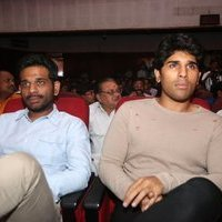 Allu Sirish - Allu Ramalingaiah Awards 2017 Presentation Photos