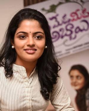 Actress Nikhila Vimal Interview for Meda Meeda Abbayi Movie Photos | Picture 1525225