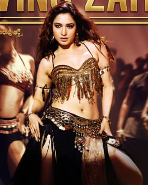 Actress Tamanna Hot Item Song in Jai Lava Kusa special song Swing Zara