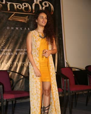Seerat Kapoor - Raju Gari Gadhi 2 Movie Trailer Launch Photos | Picture 1529065