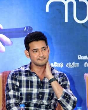 Mahesh Babu - Spyder Movie Chennai Press Meet Photos | Picture 1530157