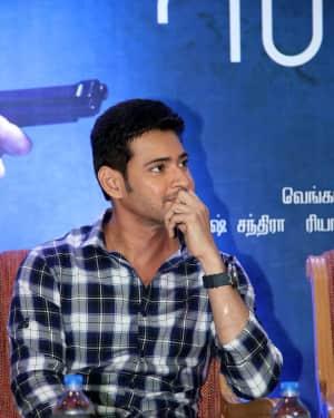 Mahesh Babu - Spyder Movie Chennai Press Meet Photos