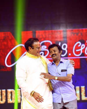 NTR Biopic Movie Audio Launch Photos