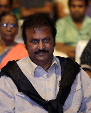 Mohan Babu - Gayatri Telugu Movie Audio Launch Photos