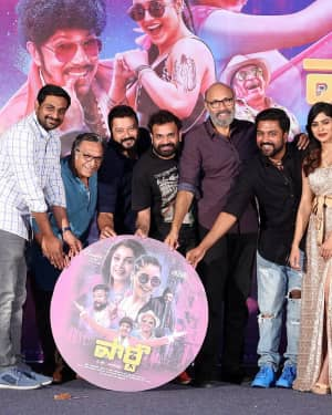 Party Telugu Movie Audio Launch Photos