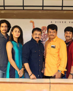 Swayamvada Movie First Look Launch Photos