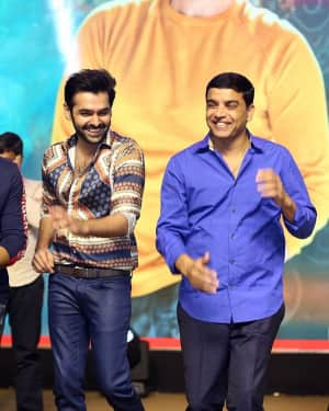 Hello Guru Prema Kosam Film Pre Release Event Photos | Picture 1605145