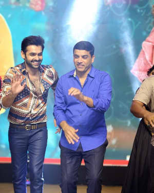 Hello Guru Prema Kosam Film Pre Release Event Photos | Picture 1605143