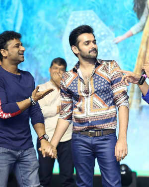 Hello Guru Prema Kosam Film Pre Release Event Photos | Picture 1605142