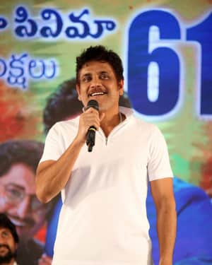 Devadas Telugu Film Success Meet Photos | Picture 1606793