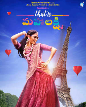 That Is Mahalakshmi First Look Posters