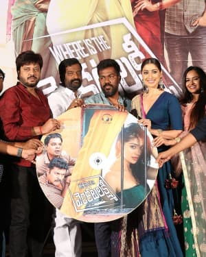 Where Is The Venkata Lakshmi - Where Is The Venkatalakshmi Movie Audio Launch Photos
